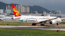 "Hainan Boeing 787 wears ""Hainan Free Trade Port"" livery title="