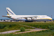 Antonov An124 visited Girona for the first time title=