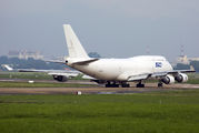 Rare visit of RubyStar Boeing 747F to Ho Chi Minh City title=