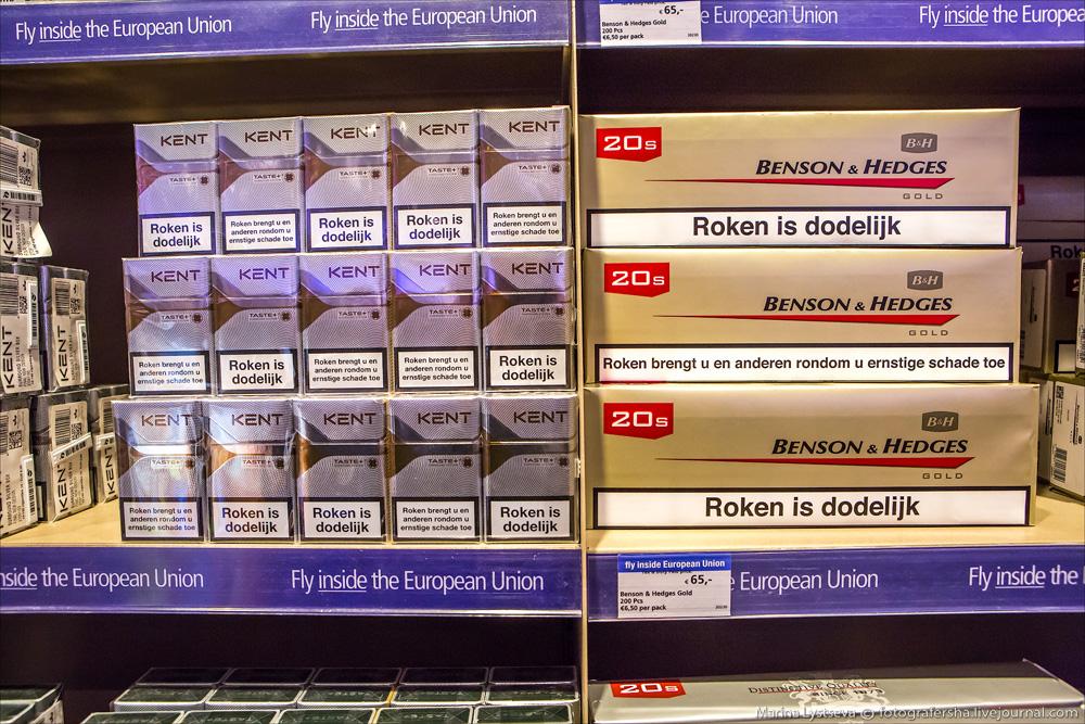 Сигареты дьюти фри купить в новосибирске электронные сигареты одноразовые уфа где купить