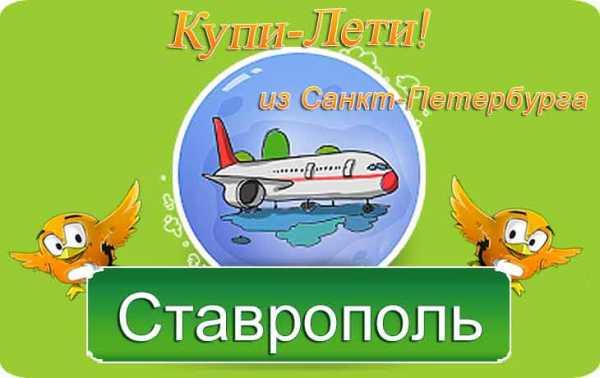 rl 7512 джерба москва 25 июля