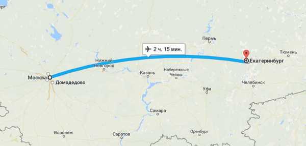 Екатеринбург-дубай сколько лететь часов дом на пхукете купить цена