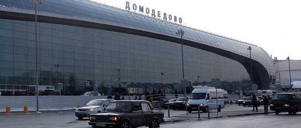 Рейс дубай москва сегодня домодедово покупка недвижимости в индии